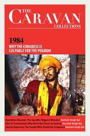1984: Why the Congress is Culpable for the Pogrom