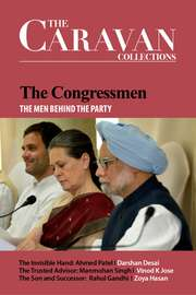 The Congressmen: The Men Behind the Party