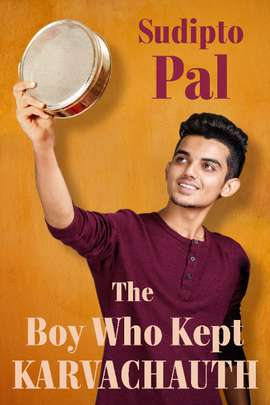 The Boy Who Kept Karvachauth