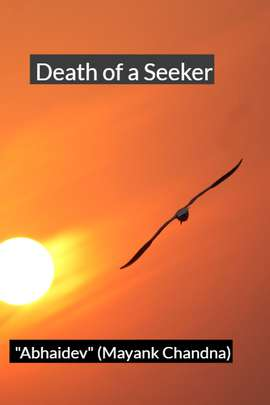 Death of a Seeker