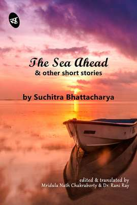 The Sea ahead & other short stories