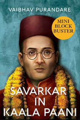Savarkar in Kaala Paani