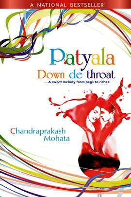 Patyala Down De Throat