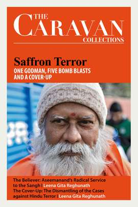 Saffron Terror: One Godman, Five Bomb-Blasts and A Cover-Up