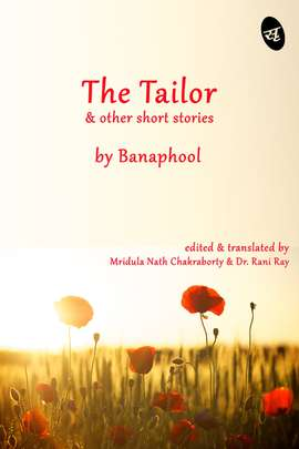 The Tailor & other short stories