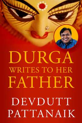 Durga Writes to Her Father