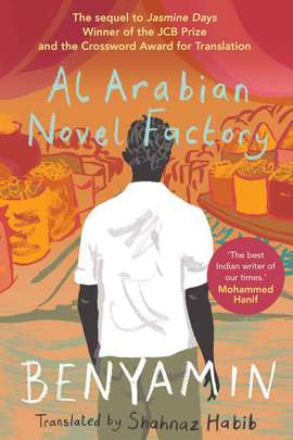 Al Arabian Novel Factory