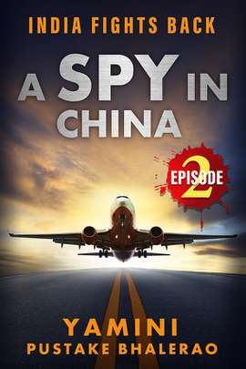A Spy in China Episode #2