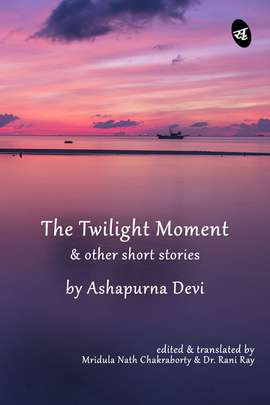 The Twilight Moment & other short stories