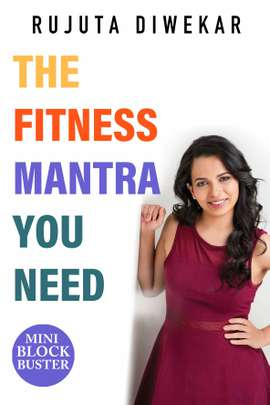 The Fitness Mantra You Need