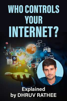Who Controls Your Internet?